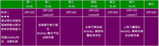 http://stor.ihuipao.cn/image/1eb63868c01c11692a04d54a03cdbfd1.png