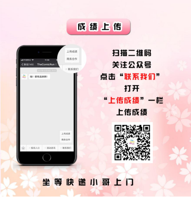 http://stor.ihuipao.cn/image/10a1c392c0f8679626a63c031883834d.png