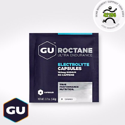 GU Electrolyte 电解质丸 盐丸 马拉松跑步 4粒便携装