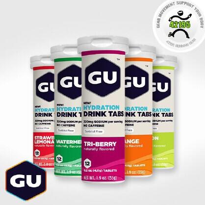 GU Hydration Drink Tabs 电解质能量泡腾片