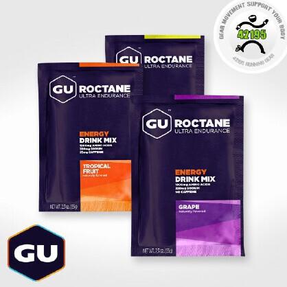 GU Roctane Energy drink mix 超强电解质能量冲剂
