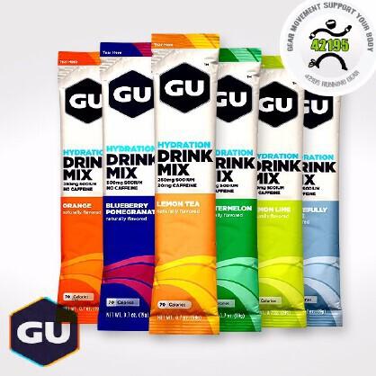 GU Hydration drink mix 电解质能量冲剂