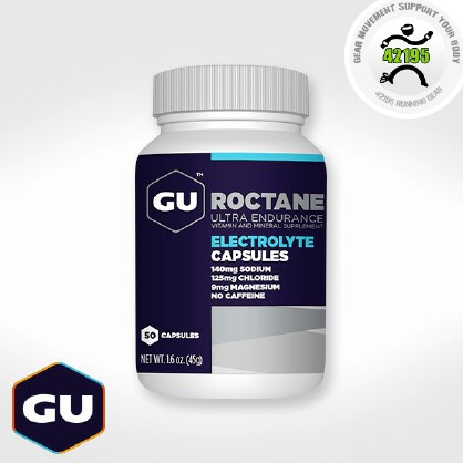GU Electrolyte 电解质胶囊 盐丸 50粒瓶装