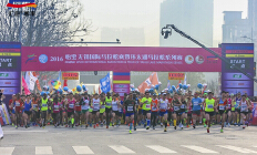 汇跑赛事马拉松摄影展