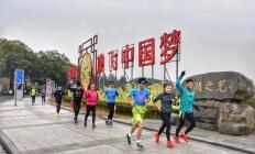 2017无锡马拉松赛事发布会早餐跑