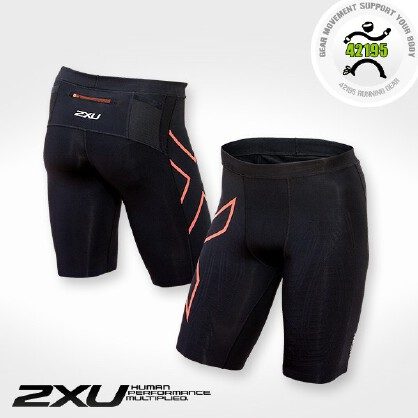 2XU XTRM COMPRESSION 男子压缩跑步短裤 MR3773B