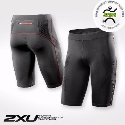 2XU XTRM COMPRESSION 男子越野跑步压缩短裤 MR3131b
