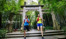 JD RUNNING杭州山地马拉松赛暨青芝坞越野跑节