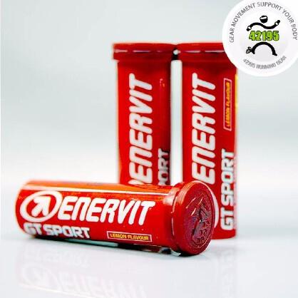 意维力 Enervit 运动 能量锭 含化片