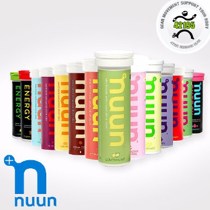 NUUN 电解质泡腾片 预防抽筋 零热量