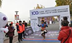 2017济宁环太白湖超级马拉松赛