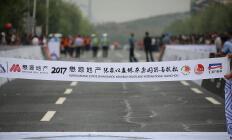 2017懋源地产张家口康保草原国际马拉松 / 全程 / 终点