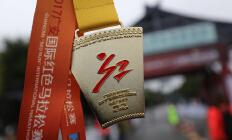 广安农信·韵动中国2017广安国际红色马拉松赛 / 起终点
