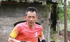 23-24km(CP3前)徐霞客拍摄